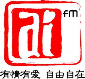 Ai FM